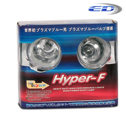Extreme Dimensions Small 3-inch Diameter Universal Fog Lights